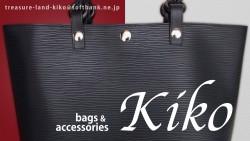 Made in Japan世界で一つだけの手作りバッグを制作 埼玉県Kiko様のPR映像